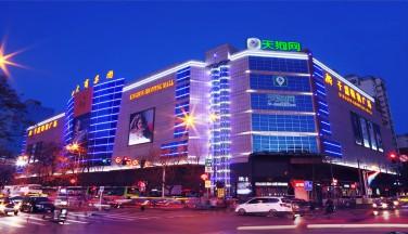 【千盛购物广场】---锦州全景网